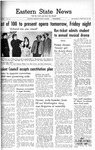 Daily Eastern News: February 28, 1951 by Eastern Illinois University