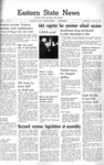 Daily Eastern News: June 20, 1951