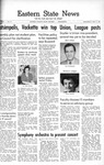 Daily Eastern News: May 09, 1951 by Eastern Illinois University