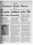 Daily Eastern News: September 19, 1951 by Eastern Illinois University