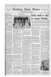 Daily Eastern News: February 16, 1955 by Eastern Illinois University