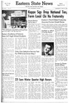 Daily Eastern News: April 16, 1958 by Eastern Illinois University