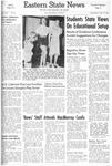 Daily Eastern News: February 26, 1958 by Eastern Illinois University
