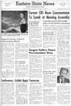 Daily Eastern News: June 25, 1958 by Eastern Illinois University