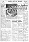 Daily Eastern News: March 19, 1958 by Eastern Illinois University