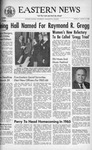 Daily Eastern News: March 16, 1965 by Eastern Illinois University