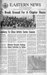 Daily Eastern News: March 26, 1965