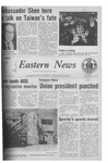 Daily Eastern News: December 03, 1971 by Eastern Illinois University