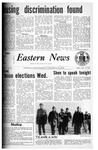 Daily Eastern News: December 13, 1971
