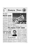 Daily Eastern News: June 23, 1971
