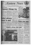 Daily Eastern News: September 15, 1971