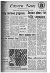 Daily Eastern News: September 24, 1971