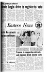 Daily Eastern News: February 14, 1972 by Eastern Illinois University