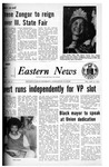 Daily Eastern News: January 21, 1972 by Eastern Illinois University