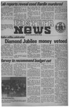 Daily Eastern News: July 25, 1973 by Eastern Illinois University