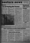 Daily Eastern News: March 25, 1974
