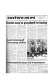 Daily Eastern News: April 04, 1975 by Eastern Illinois University