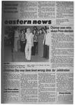 Daily Eastern News: December 12, 1975