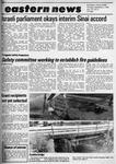 Daily Eastern News: September 04, 1975 by Eastern Illinois University