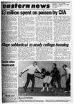 Daily Eastern News: September 17, 1975 by Eastern Illinois University