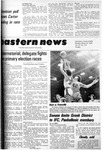 Daily Eastern News: March 15, 1976 by Eastern Illinois University