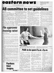 Daily Eastern News: March 16, 1976 by Eastern Illinois University