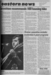 Daily Eastern News: February 25, 1977 by Eastern Illinois University
