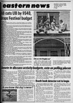 Daily Eastern News: March 31, 1977 by Eastern Illinois University