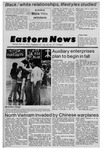 Daily Eastern News: February 19, 1979