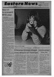 Daily Eastern News: February 23, 1979 by Eastern Illinois University