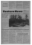 Daily Eastern News: February 27, 1979 by Eastern Illinois University