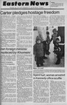 Daily Eastern News: November 29, 1979 by Eastern Illinois University