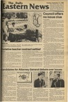 Daily Eastern News: September 14, 1982 by Eastern Illinois University