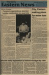 Daily Eastern News: December 11, 1985