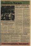 Daily Eastern News: December 13, 1985
