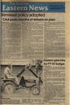 Daily Eastern News: July 23, 1985 by Eastern Illinois University