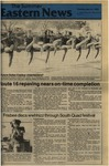 Daily Eastern News: July 25, 1985