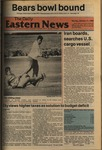 Daily Eastern News: January 13, 1986