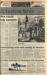Daily Eastern News: October 24, 1988 by Eastern Illinois University