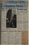 Daily Eastern News: October 22, 1990 by Eastern Illinois University