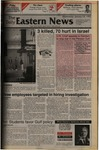 Daily Eastern News: January 23, 1991 by Eastern Illinois University