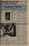 Daily Eastern News: February 25, 1992 by Eastern Illinois University