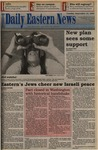 Daily Eastern News: September 14, 1993 by Eastern Illinois University