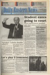 Daily Eastern News: November 17, 1994 by Eastern Illinois University