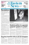 Daily Eastern News: October 10, 1995