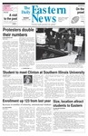 Daily Eastern News: September 11, 1995