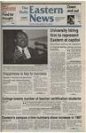 Daily Eastern News: February 10, 1998 by Eastern Illinois University