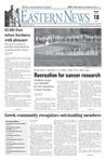 Daily Eastern News: April 18, 2005