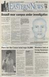 Daily Eastern News: September 15, 2005