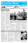 Daily Eastern News: October 24, 2011 by Eastern Illinois University